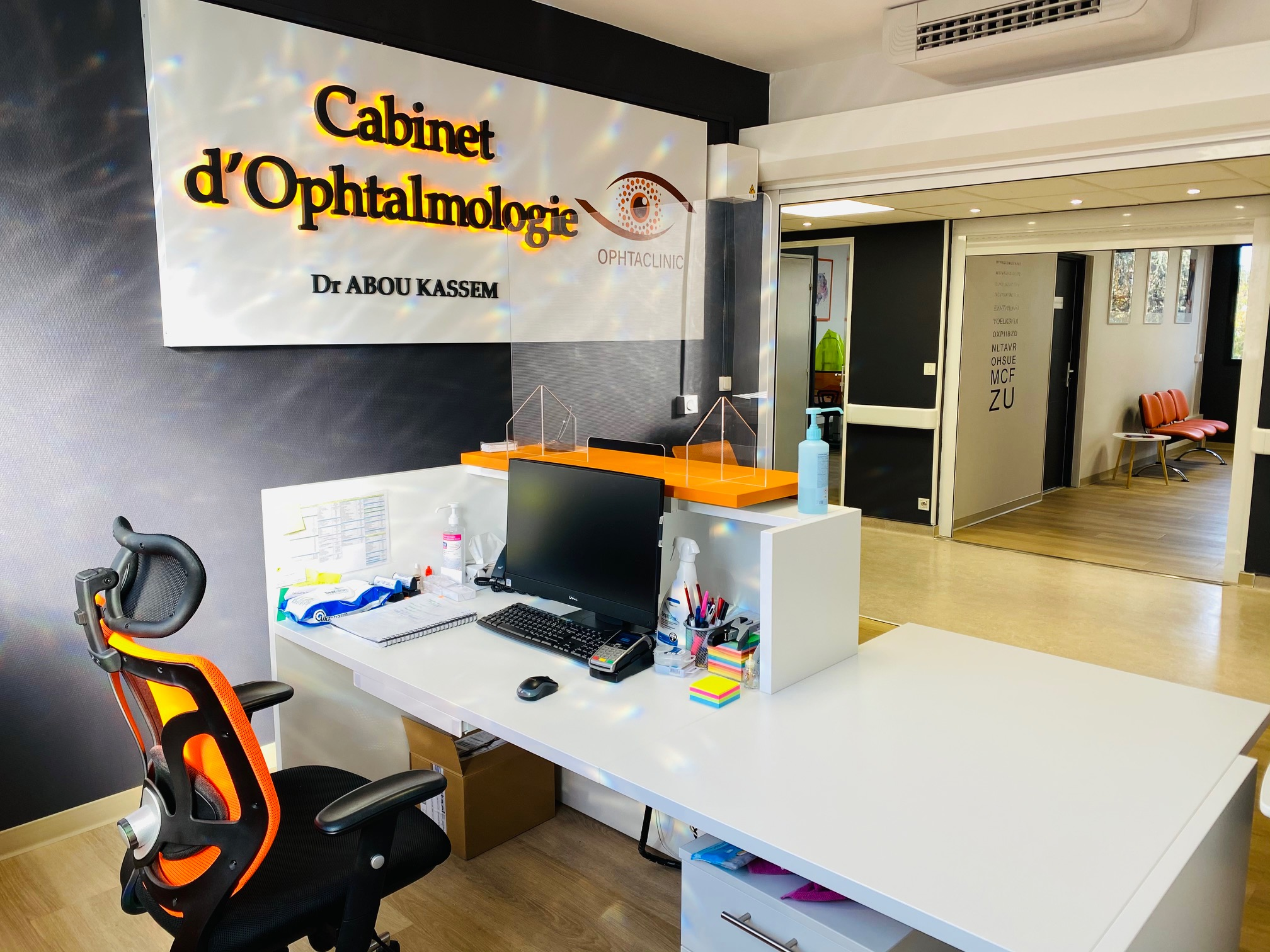 Centre ophtalmologie ales : ophtaclinic